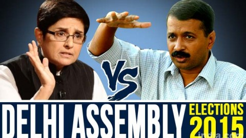 Arvind Kejriwal Remains Favorite For CM! Here Is What The Opinion Polls Suggests