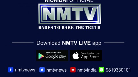 NMTV News – Television Partner of Academic Excellence Awards 2015