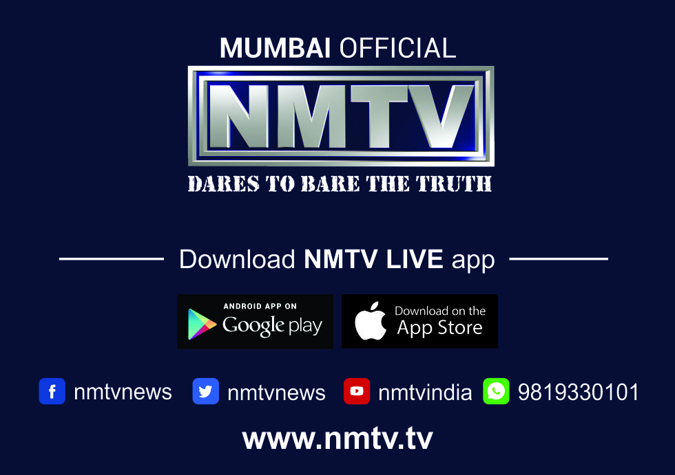 NMTV News - Television Partner of Academic Excellence Awards 2015