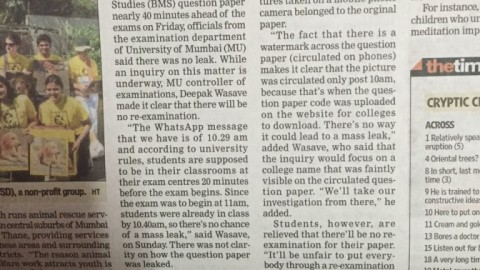 Board Papers Not Leaked says Mumbai University. No Re-exam :)