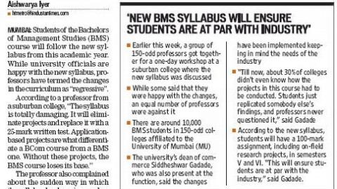 BMS Syllabus Changes – The Good, Bad and Ugly