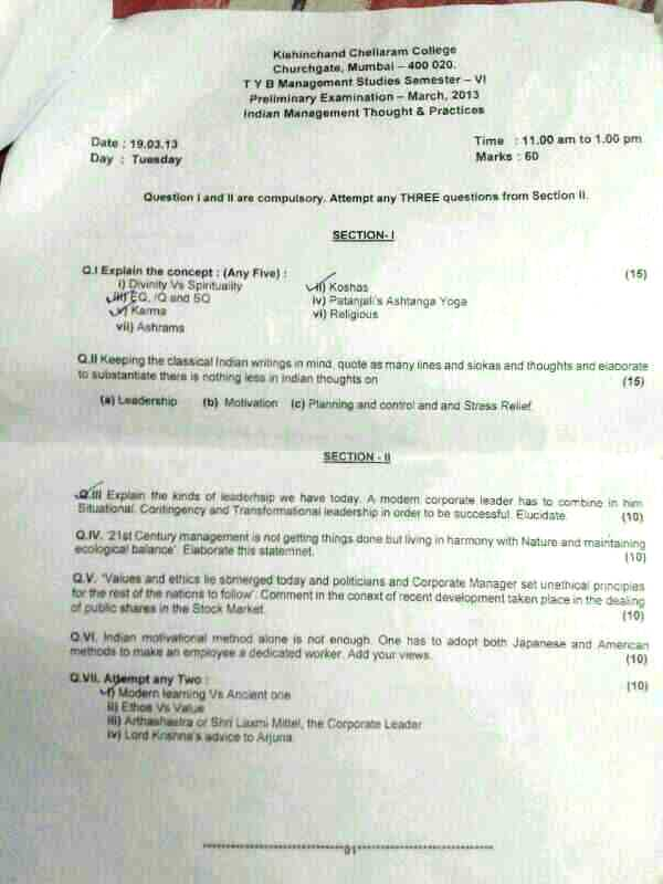 K.C. College TYBMS Sem 6 Prelims Papers 2013