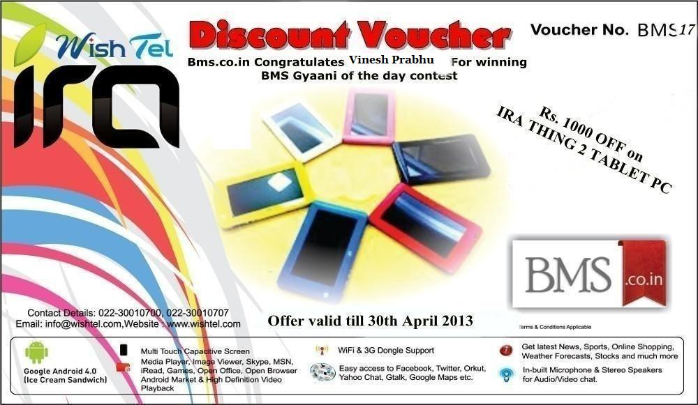 Our Congratulations to Vinesh Prabhu for winning BMS Gyaani Contest of the Day 7th April 2013