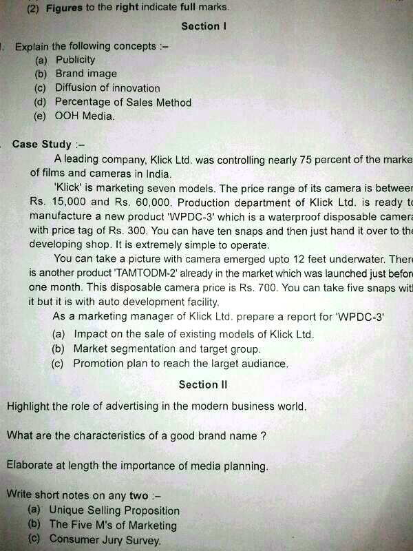Special Studies in Marketing Important Question Paper 2013