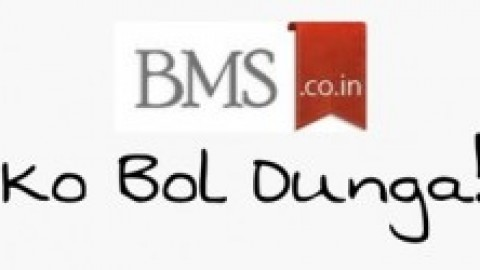 BMS Ko Bol Dunga: The Textbook Dilemma of a Common BMS student!