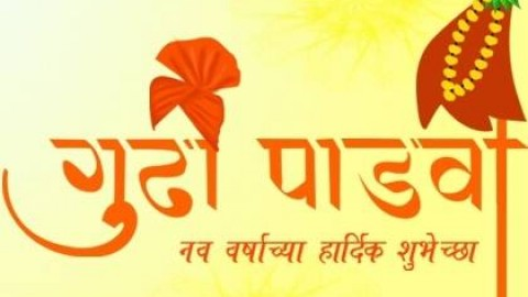 Gudi Padwa Images, Wallpapers  For Facebook, Twitter, Orkut