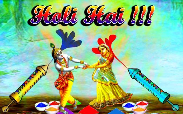 Top 10 Cute Awesome Colorful Happy Holi 2014 Shayari, SMS, Quotes, Messages In Bengali For Facebook and WhatsApp