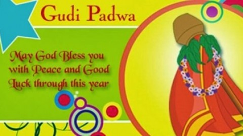 Top 10 Sweet Awesome Happy Gudi Padwa 2014 SMS, Quotes, Messages In English For Facebook And WhatsApp