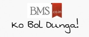 BMS Ko Bol Dunga: College misplaces students vital documents