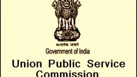 2 Additional Attempts For IAS, IPS, IFS Aspirants Appearing In Civil Service Examination 2014