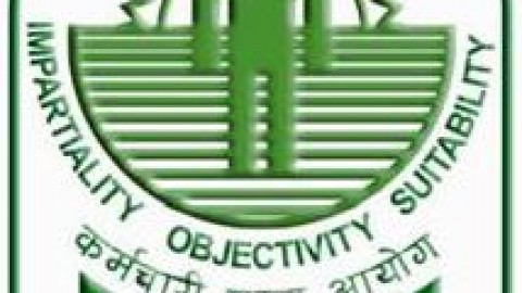 SSC FCI Assistant Grade III April Exam 2013 Results declared on 8 March 2014