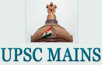UPSC Civil Services Main December 2013 Written Exam Results declared on 12th March 2014
