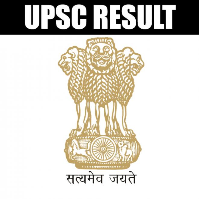 UPSC IES, ISS Exam 2013 Results declared on 6 March 2014