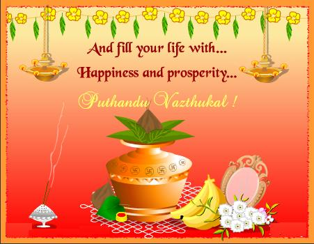 Puthandu Vazthukal / Tamil New Year 2014 Facebook Greetings, WhatsApp HD Images, Wallpapers, Scraps For Orkut