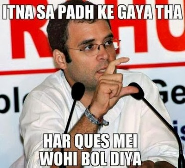 ARNAB GOSWAMI rAHUL GANDHI - FRANKLY SPEAKING INTERVIEW FUNNY PICTURES 3