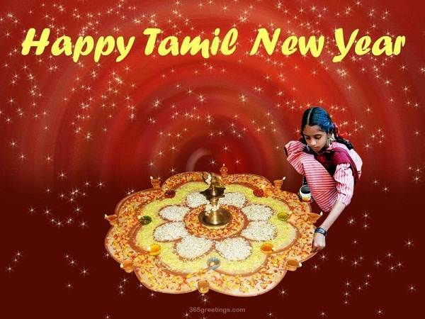Happy-Tamil-New-Year-Rangoli-Wallpapers