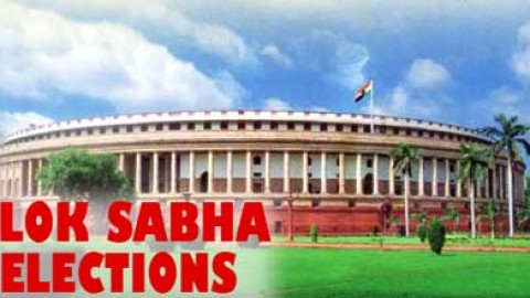 Fifth phase of Lok Sabha elections 2014 in 121 constituencies