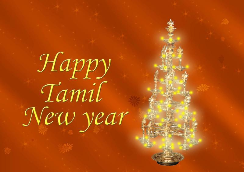 Tamil_new_year-2
