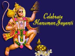 Hanuman Jayanti 2014 SMS, Wishes, Quotes, Messages, Greetings In Hindi, English