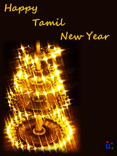 2014 Puthandu / Tamil New Year English SMS