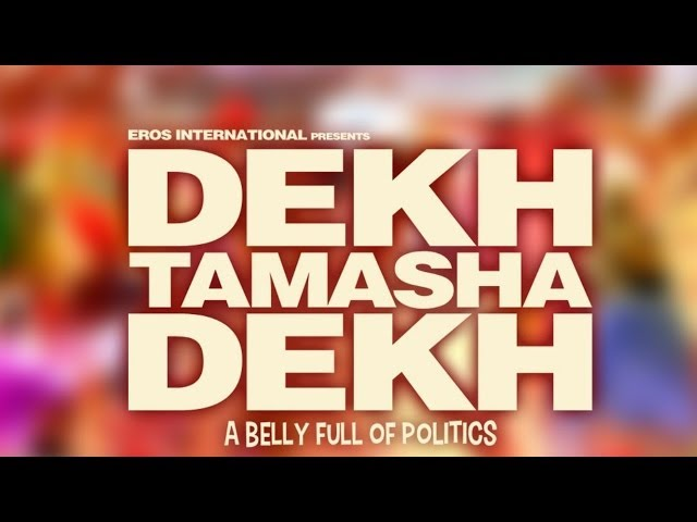 Movie Review : Desh Tamasha Dekh Is A Tragical Comedy!