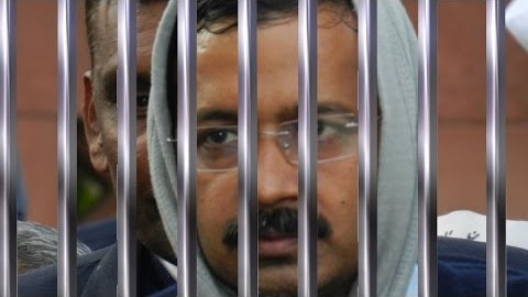 Arvind Kejriwal Comes Out From Tihar Jail On Bail