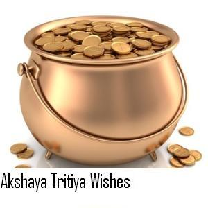 Happy Akshaya Tritiya 2014 SMS, Sayings, Quotes, Text Messages, Status For Facebook, WhatsApp Messages
