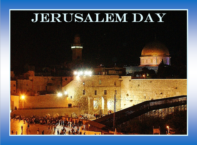 Happy Jerusalem Day 2014 Greetings, Wishes, Images, HD Wallpapers For WhatsApp, Facebook