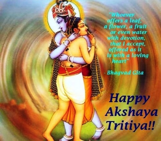 Happy Akshaya Tritiya 2014 Greetings HD Images, Wishes, SMS, Pictures, Messages, Wallpapers