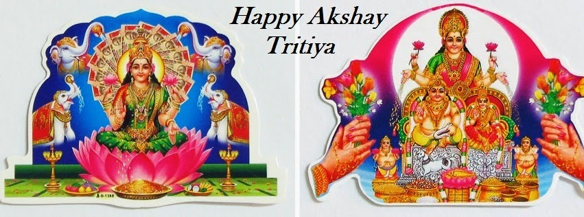 Top 10 Cute Awesome Lovely Happy Akshaya Tritiya 2014 Shayari, SMS, Quotes, Messages In English For Facebook And WhatsApp