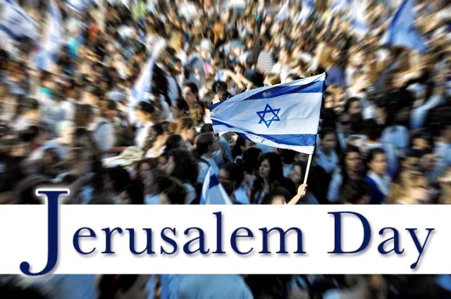 Happy Jerusalem Day 2014 HD Wallpapers, Images, Wishes For Facebook, WhatsApp
