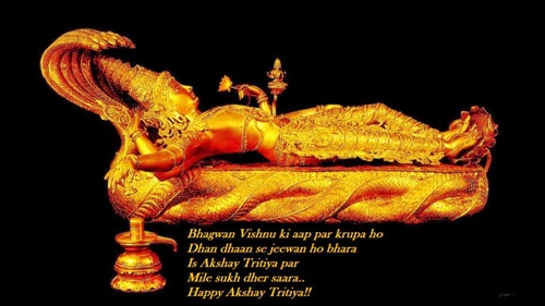 Happy Akshaya Tritiya 2014 SMS, Sayings, Quotes, Status For Facebook, WhatsApp Messages
