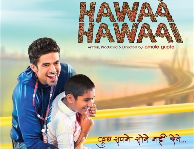Movie Review :  Hawaa Hawaai  Is An Inspiring Entertainer!