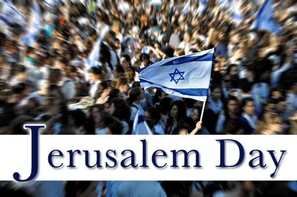 Jerusalem Day 2014 SMS, Wishes, Messages, Greetings In English