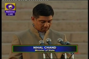 Modi's Minister of State: Nihalchand Chauhan