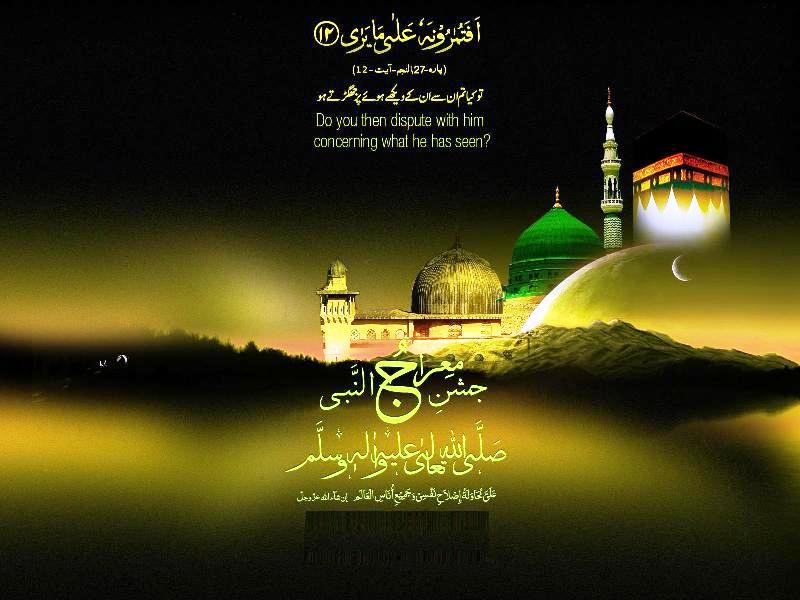 2014 Shab-E-Barat Facebook Greetings, WhatsApp HD Images, Wallpapers, Scraps For Orkut