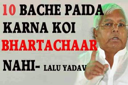 8 Kickass Hilarious Lalu Prasad Trolls, Memes, Jokes Trending On WhatsApp