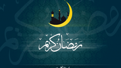 Happy Ramzan 2014 HD Wallpapers, Images, Wishes For Facebook, WhatsApp