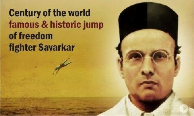 Veer Savarkar's Literary Contributions To India