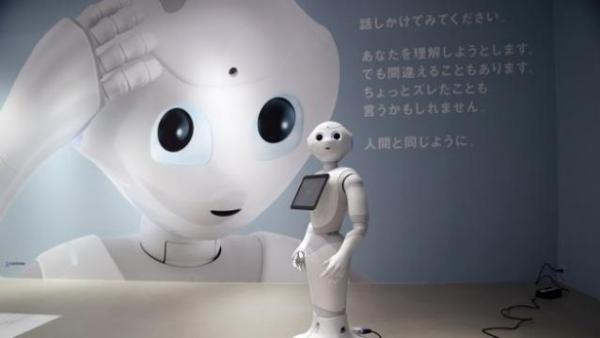 Japan Comes Up With An Emotional Robot For Sale