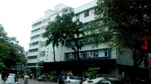 Complete List Of BMS Colleges In Chowpatty, Mahalaxmi, Charni Road, Khar