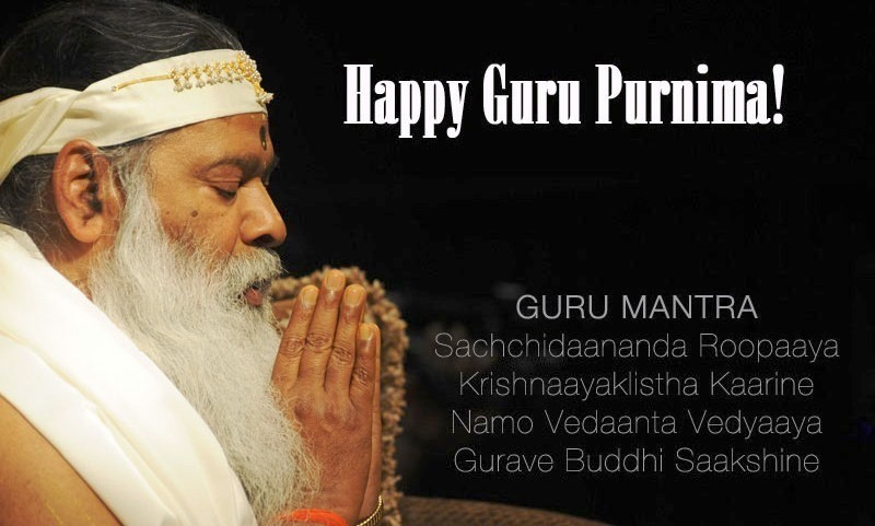 Happy Guru Poornima 2014 HD Images, Wallpapers For Whatsapp, Facebook