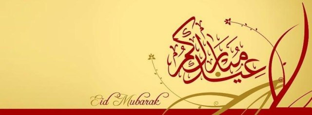 Eid Al Fitr 2014 : Best Collection of Urdu Messages and SMS