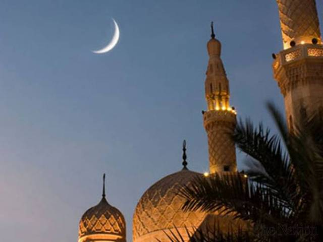Holy month of Ramzan ends today