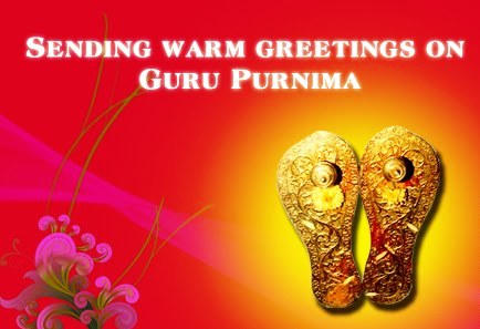 Top 3 Cute Awesome Happy Guru Purnima 2014 SMS, Quotes, Messages In Hindi For Facebook And WhatsApp