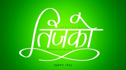 Teej Festival 30 Jul 2014 : Get Blessed With Blissful Married Life