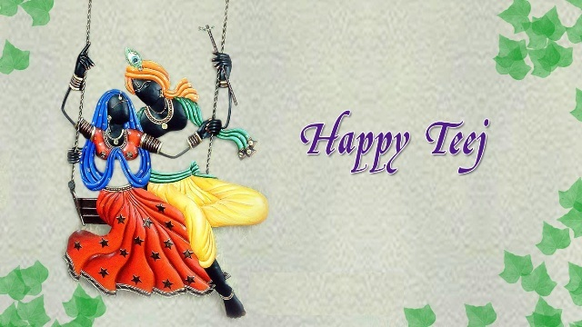 Teej Greetings And Wishes - Top 5 SMS Text Messages 2014