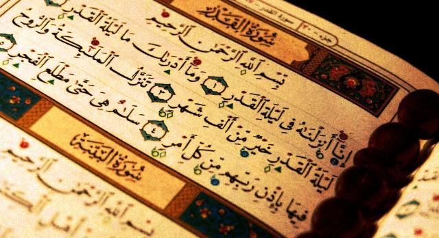 Laylat al-Qadr 2014 Facebook Greetings, WhatsApp HD, Images, Wallpapers, Scraps
