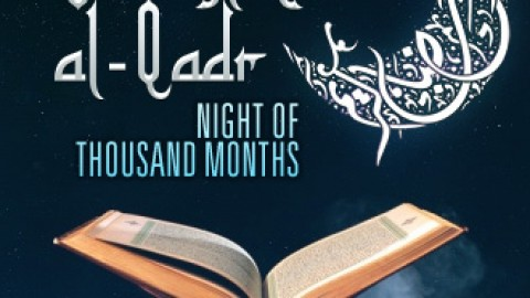 Everything You Need To Know About 'Laylat al-Qadr', 24 July 2014