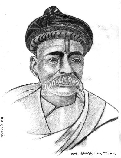Lokmanya Tilak 158th Birth Anniversary HD Images, Wallpapers For Whatsapp, Facebook
